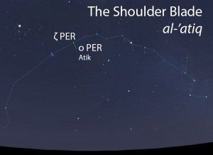 The ShoulderBlade (al-'atiq)as it appears in the west about 45 minutes before sunrise in early November.