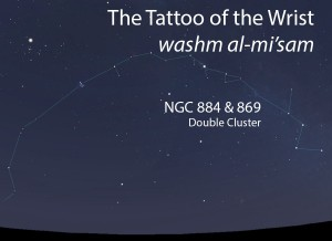 The Tattoo of the Wrist (washm al-mi'sam) as it appears in the west about 45 minutes before sunrise in early November.