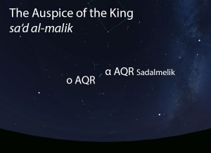 The Auspice of the King (sa'd al-malik) as it appears in the west about 45 minutes before sunrise in early August.